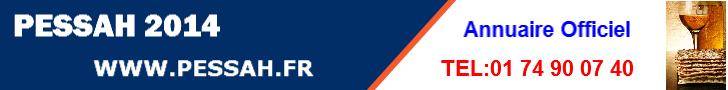 pessah 2014 clubs pessah 2014 espagne grece ialie france.png