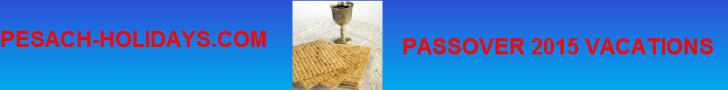 PASSOVER VACATIONS 2015 PESACH 2015 TRAVEL TOTALLYJEWISHTRAVEL PASSOVER 2015 HOTELS